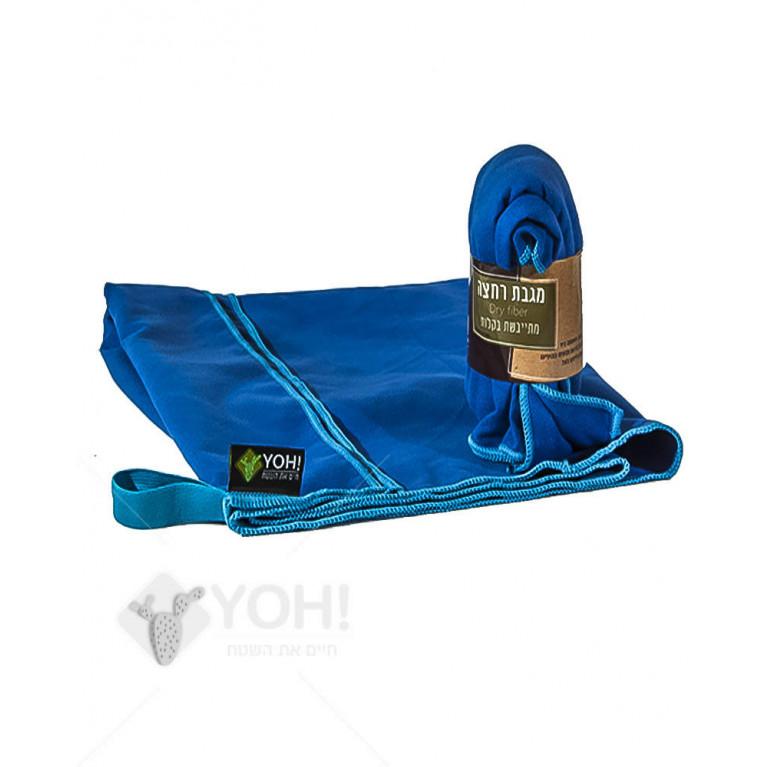 מגבת שטח מיקרופייבר כחולה