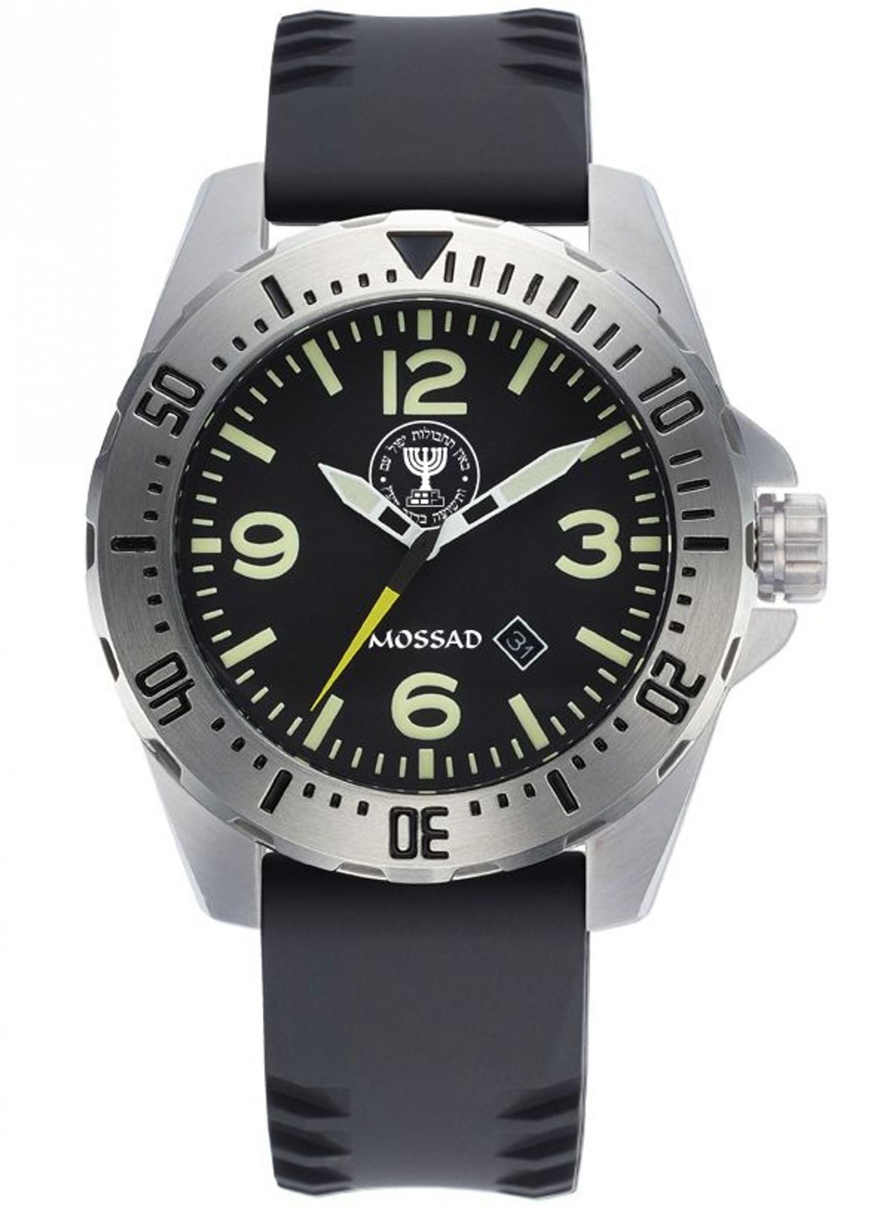 שעון צלילה עם סמל של המוסד