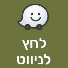 Image result for waze icon